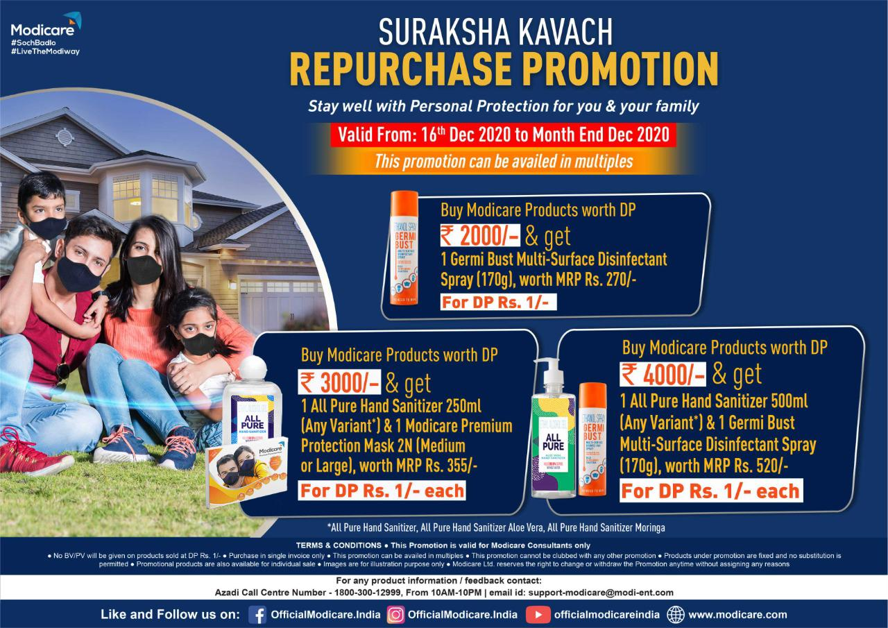 Suraksha Kavach Repurchase Promotion Offers valid from 16th December to Month End December 2020  IMAGES, GIF, ANIMATED GIF, WALLPAPER, STICKER FOR WHATSAPP & FACEBOOK