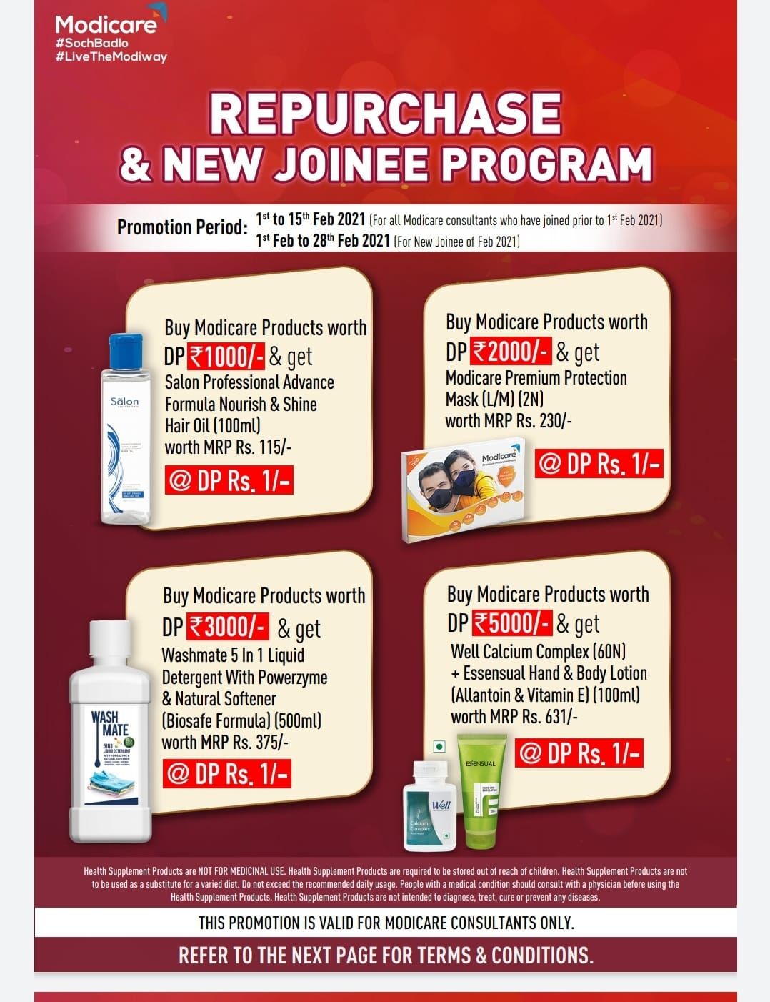 Moodicare Repurchase & New Joinee Program for February 2021  IMAGES, GIF, ANIMATED GIF, WALLPAPER, STICKER FOR WHATSAPP & FACEBOOK