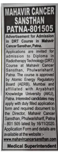 Advertisment for Admission in DRT Course in Mahavir Cancer Sanstha, Patna Bihar