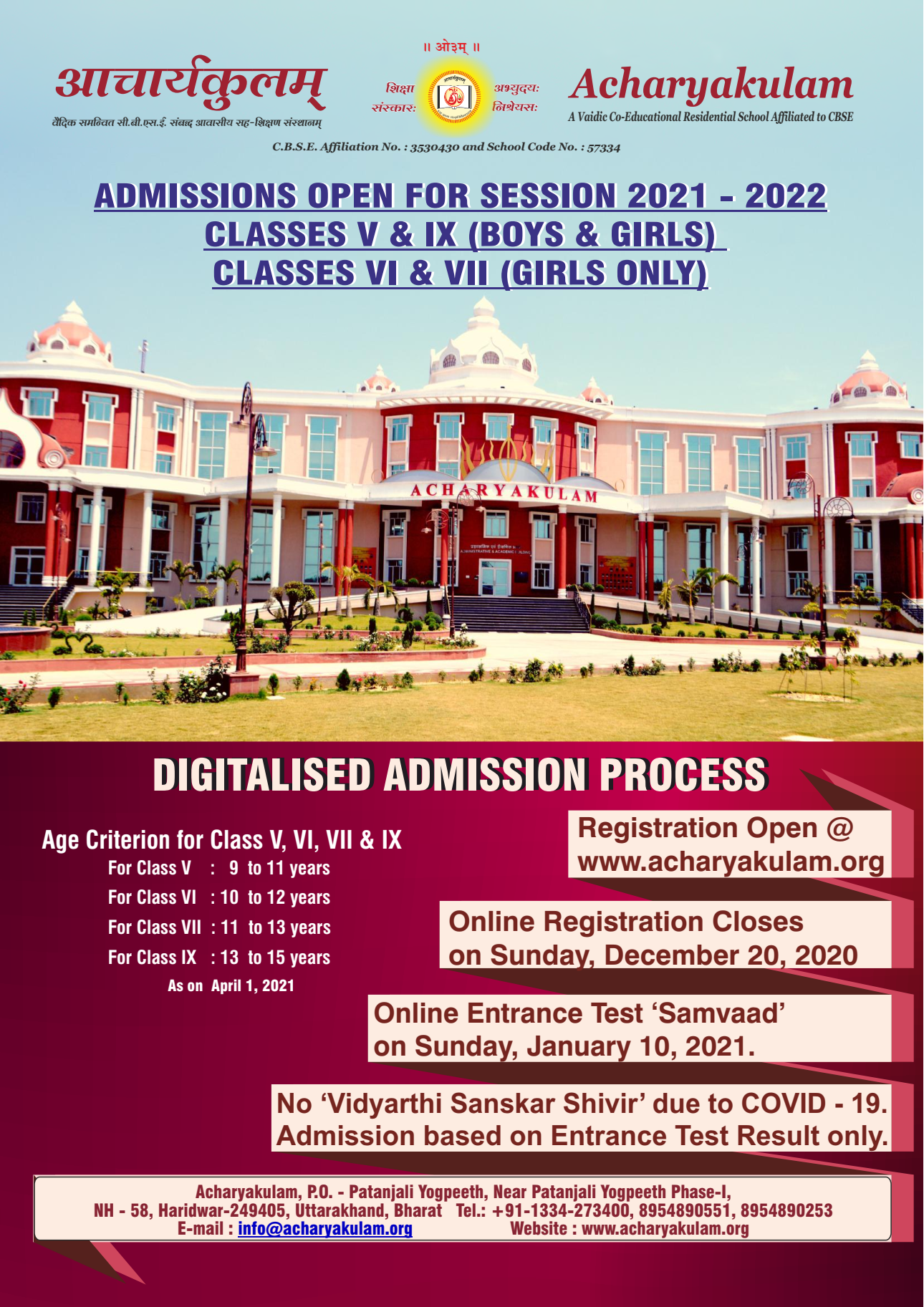 ADMISSIONS OPEN FOR SESSION 2021 - 2022 CLASSES V & IX (BOYS & GIRLS) CLASSES VI & VII (GIRLS ONLY) IN Acharyakulam - 21 Days Remaining for Apply #educratsweb - educratsweb blog  IMAGES, GIF, ANIMATED GIF, WALLPAPER, STICKER FOR WHATSAPP & FACEBOOK