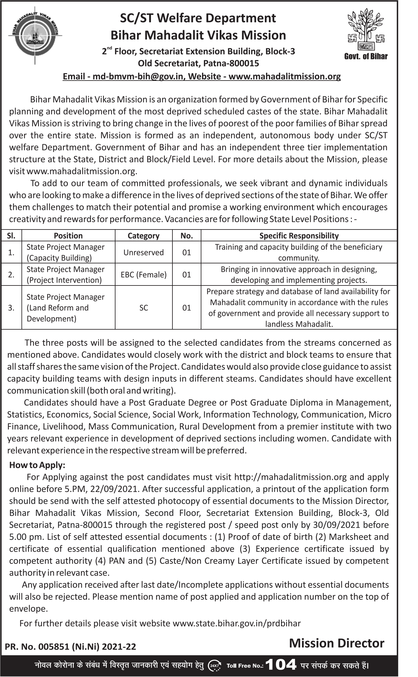 Recruitment for the post of State Project Manager (Capacity Building), State Project Manager (Project Intervention) & State Project Manager (Land Reform and Development) in Bihar Mahadalit Vikas Mission