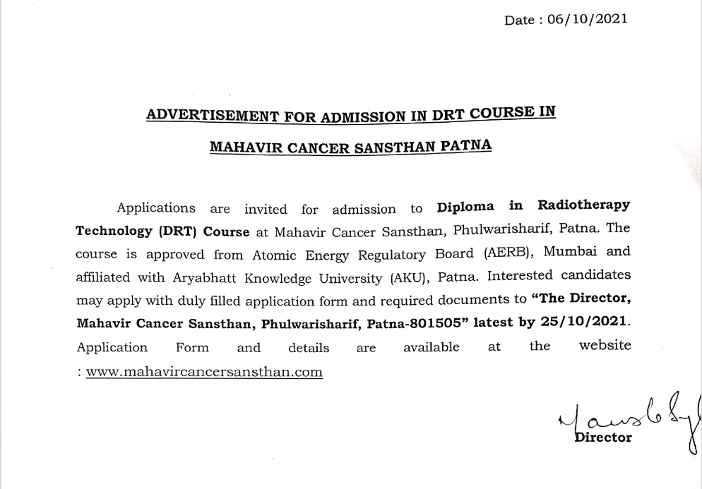Application are invited for admission to Diploma in Radiotherapy Technology (DRT) Course in Mahavir Cancer Sansthan, Patna Bihar