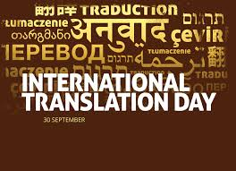 International Translation Day is celebrated every year on 30 September