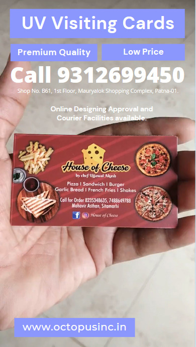 UV Visiting Cards @ Rs. 2/- Only. | Label Sticker Designing and Printing in Patna Bihar  IMAGES, GIF, ANIMATED GIF, WALLPAPER, STICKER FOR WHATSAPP & FACEBOOK