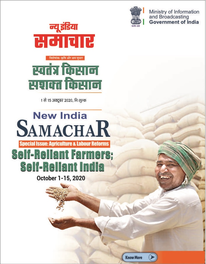 E-magazine New India Samachar (October 1 - 15)