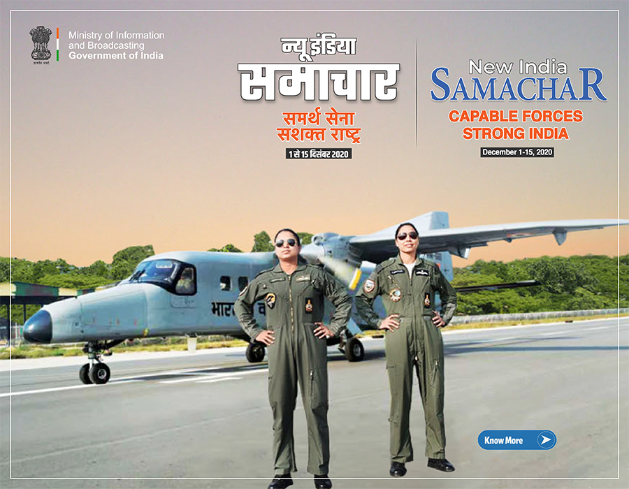 E-MAGAZINE NEW INDIA SAMACHAR (DECEMBER 1 - 15)