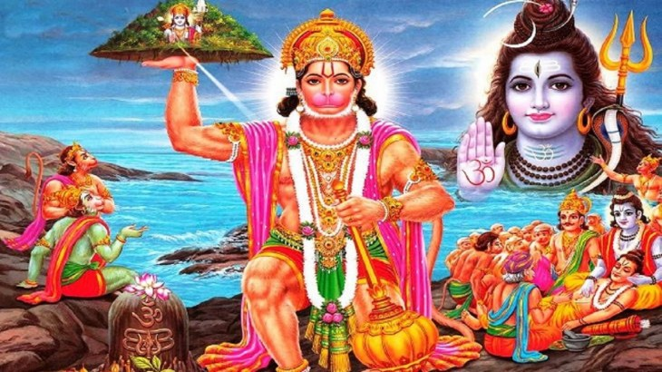 HANUMAN CHALISA  IMAGES, GIF, ANIMATED GIF, WALLPAPER, STICKER FOR WHATSAPP & FACEBOOK