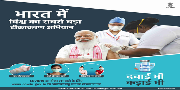 Coronavirus | Register and Schedule an appointment for COVID-19 vaccination  EIEM BISWAKARMA PUJA DANCE | DOWNLOAD VIDEO IN MP3, M4A, WEBM, MP4, 3GP ETC  #EDUCRATSWEB