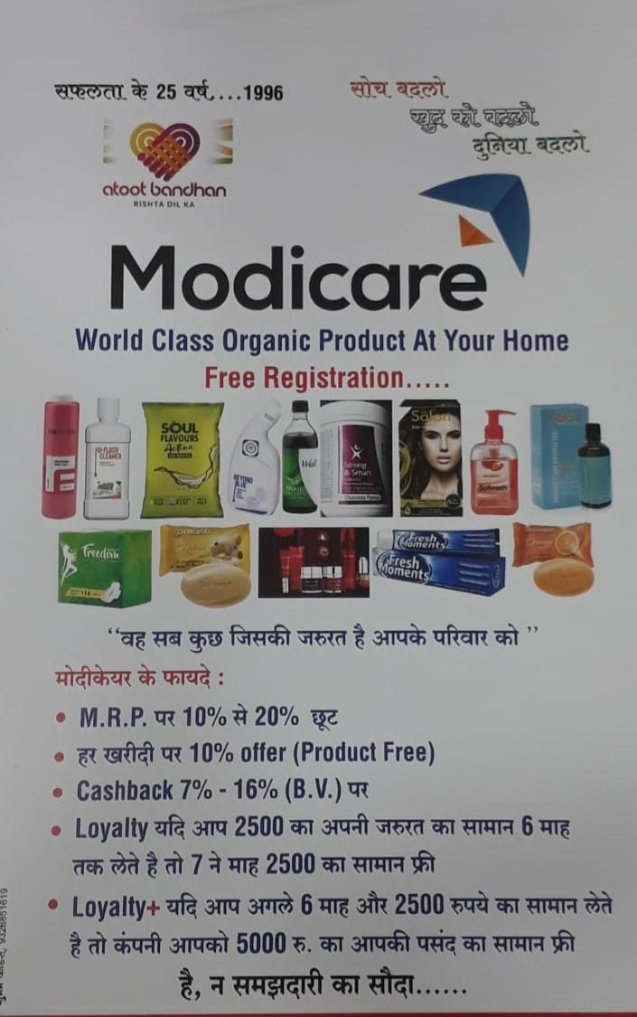 Modicare Free Joining  PLAY.GOOGLE.COM | FUTURE PAY FUTURE GROUP INDIA ANDROID APPS   #EDUCRATSWEB
