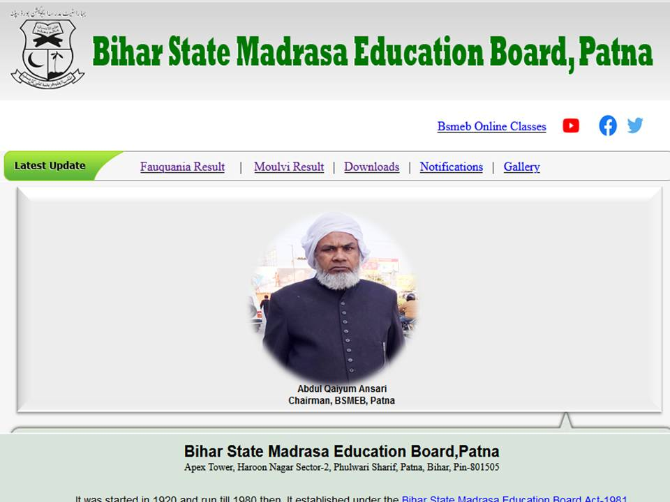 Bihar State Madrasa Education Board or BSMEB, Patna, has announced the BSMEB Moulvi result 2021 and BSMEB Fauquania result 2021