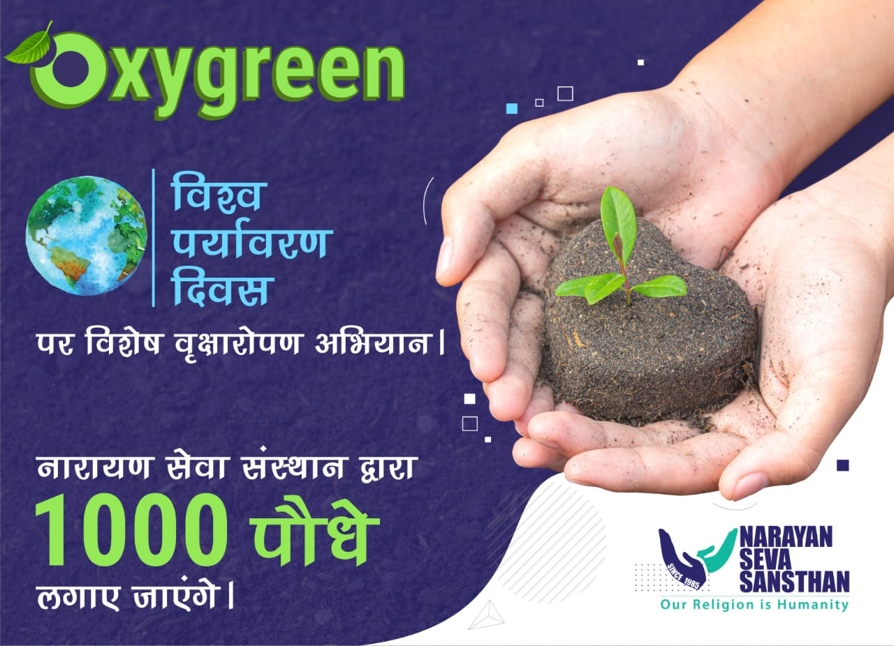 """Narayan Seva Sansthan pledged to plant 1000 plants in 10 cities on this World Environment Day through """"OxyGreen"""" Mission"""