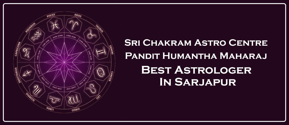Best Astrologer in Sarjapur | Famous Astrologer Sarjapur | OPSC.GOV.IN | RECRUITMENT OF VETERINARY SURGEON ASSISTANT BY ODISHA PSC